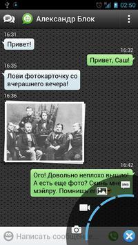 Тема для Агента — Карбон apk screenshot