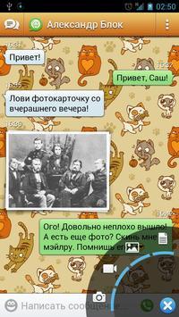 Тема для Агента - Котики poster