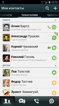 Тема для Агента – Гангстеры apk screenshot