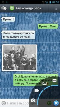 Тема для Агента – Свитер poster