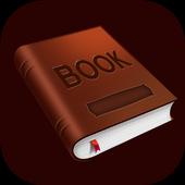 Сборник рассказов icon