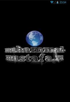 Ашариты - ахлю-сунна poster