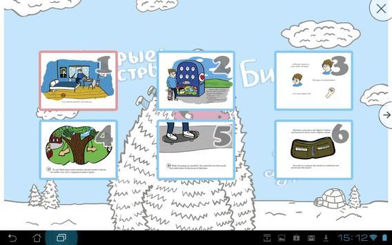 Gentle Monsters - Bigfoot apk screenshot