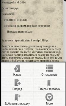 Роксоляна.Осип Назарук apk screenshot