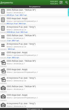 MAP Mobile Trade apk screenshot