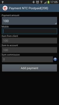 E-PAY Terminal apk screenshot