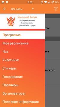 IB-BANK apk screenshot