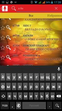 KTV apk screenshot