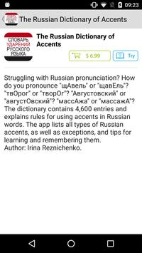 Russian Lexical Stress Dict. poster