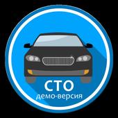 СТО ProfitApps - демоверсия icon