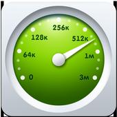QIP Speed Test icon