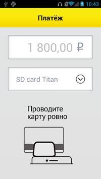 m-acquiring apk screenshot