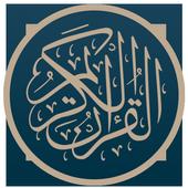 ReadQuran - Quran in english icon