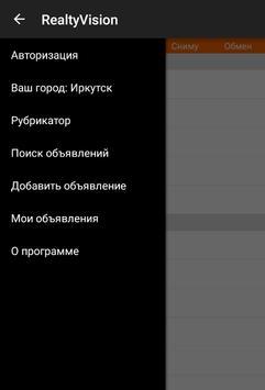 Недвижимость RealtyVision.ru poster