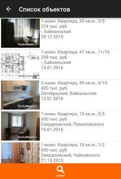 Недвижимость RealtyVision.ru apk screenshot