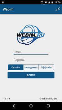 Webim - онлайн-консультант poster