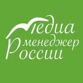 Премия «Медиа-менеджер России» icon