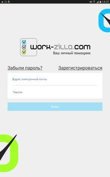 Work-zilla.com apk screenshot