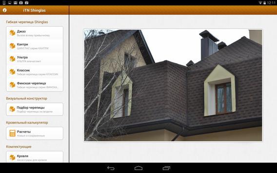 iTN Shinglas apk screenshot