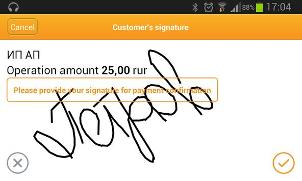 2can - mPos apk screenshot
