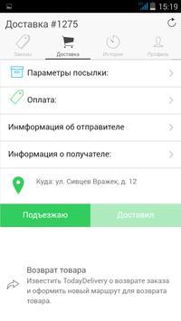TD Courier App apk screenshot