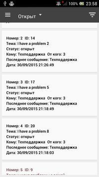Mobile Ticket apk screenshot