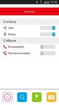 TW-120 apk screenshot