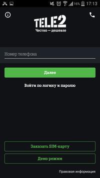 Мой Tele2 poster