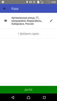 Taxi-City27 apk screenshot