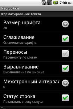 RusReader apk screenshot