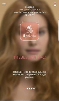 TheBee.Маникюр педикюр на дом. poster