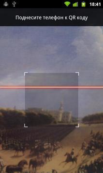 RM Guide apk screenshot