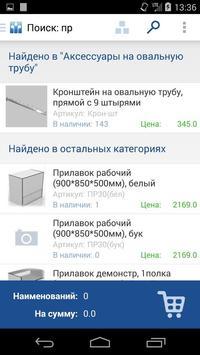 TradeMaster apk screenshot