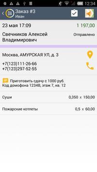 DeliveryAgent apk screenshot
