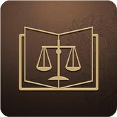 Журнал «Уголовный процесс» icon