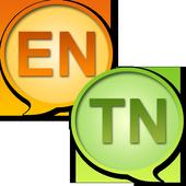 English Tswana Dictionary icon