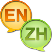 English Chinese Dictionary icon