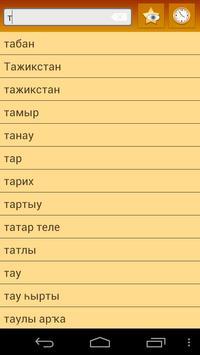 English Bashkir Dictionary apk screenshot