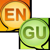 English Gujarati Dictionary II icon