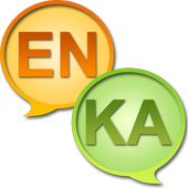English Georgian dictionary icon