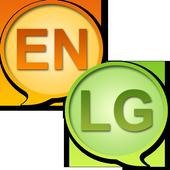 English Ganda Dictionary icon
