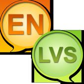 English Standard Latvian Dict icon
