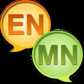 English Mongolian dictionary icon
