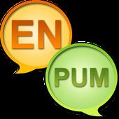 English Puma Dictionary icon