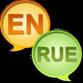 English Rusyn Dictionary icon