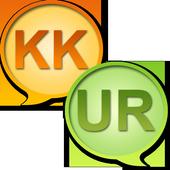 Kazakh Urdu Dictionary icon