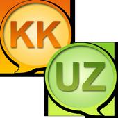 Kazakh Uzbek Dictionary icon