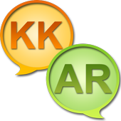 Kazakh Arabic Dictionary icon