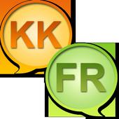 Kazakh French Dictionary icon