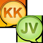 Kazakh Javanese Dictionary icon